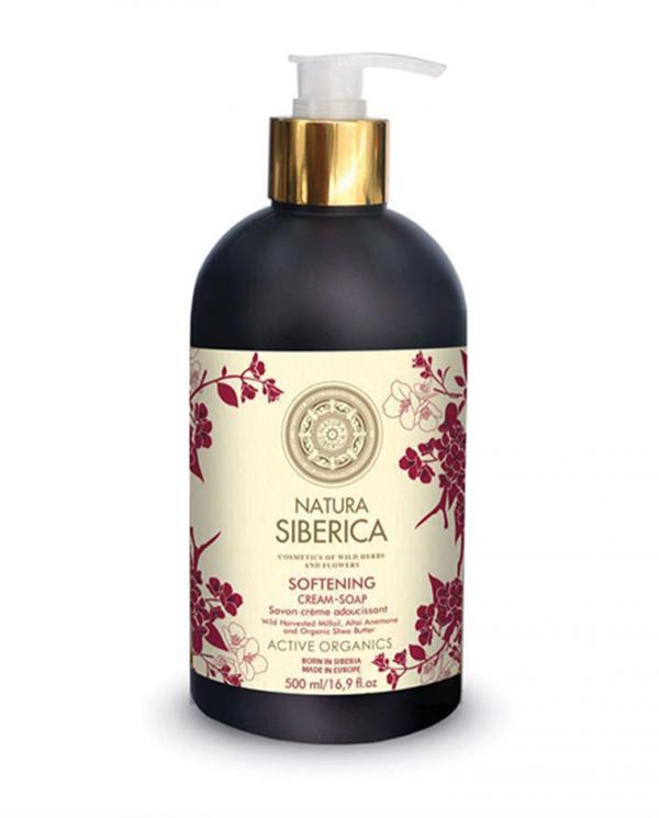 Natura Siberica Softening Cream Soap